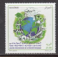 2018 Algeria Algerie Biodiversity Camel Bear Whale Complete Set Of 1  MNH - Algeria (1962-...)