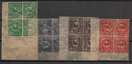 Tibet - 1913 - N°Yv. 12 - 13 - 14 - 16 - 4 Valeurs Sur Papier Indigène Gris - Blocs De 4 - Neuf (*) / MNG As Issued - Otros - Asia