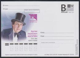 RUSSIA 2018 ENTIER POSTCARD 109/1 Mint AKOPYAN Armenia Illusionist Illusionniste CONJURER PRESTIDIGITATEUR Cinema ACTOR - Enteros Postales