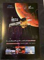UAE 2020 Space Mission To Mars Hope Probe MNH Stamp Sheet Satellite Rocket - Ver. Arab. Emirate