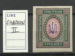 Ukraine Ukraina 1918 Michel 42 Charkow OPT Type II * - Oekraïne