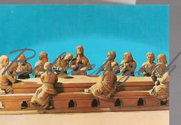 9-852 CZECHOSLOVAKIA 1978 Mechanical Christmas Crib Probost's Trebechovice Nativity Bethlehem The Last Supper - Other