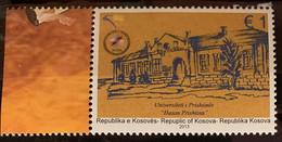 KOSOVO - MNH**  - 2013 -  # 264 - Kosovo