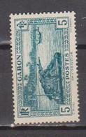 GABON              N° YVERT  128    NEUF SANS CHARNIERES  (NSCH 02/09) - Unused Stamps