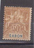 GABON       N°  YVERT  24   NEUF AVEC CHARNIERES      (CHAR   01/41 ) - Unused Stamps