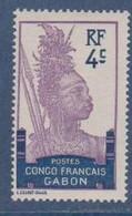 GABON       N°  YVERT  35   NEUF AVEC CHARNIERES      (CHAR   01/41 ) - Unused Stamps