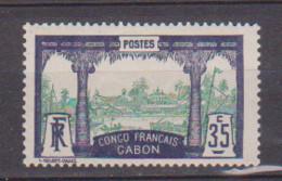GABON       N°  YVERT  41   NEUF AVEC CHARNIERES      (CHAR   01/41 ) - Unused Stamps