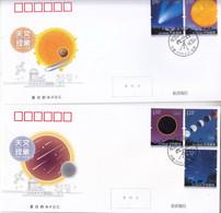 China 2020-15 Astronomical Phenomena Stamps 5v B.FDC - 2010-...