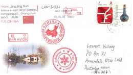 (Y 28) China Olympic Games - On Letter Posted From China To Australia - Zomer 2008: Peking