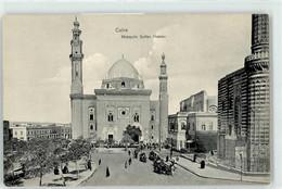 53230060 - Kairo Cairo - Non Classificati