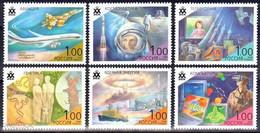 RUSSIE/RUSSIA/RUSSLAND/ROSJA 1998 MI.690-95** ,ZAG.469-74,YVERT.6373-78 - Unused Stamps