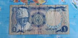 SUDÁN 1 POUND 1981 P 18 USED - Sudan