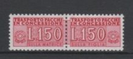 (SA0872) ITALY, 1968 (Parcel Post Authorized Delivery Stamp. 150 L.). Mi # PP18. MNH** Stamp (pair) - Postal Parcels