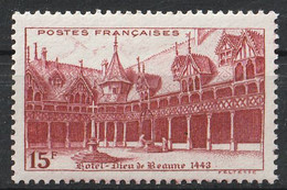 Timbre FRANCE De 1942  Y&T N° 539 Neuf - Unused Stamps