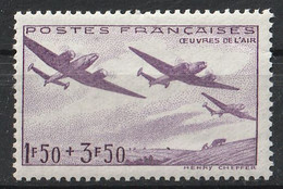 Timbre FRANCE De 1942  Y&T N° 540 Neuf - Unused Stamps