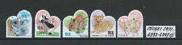 JAPAN MICHEL SATZ 6993 - 6997 Gestempelt Siehe Scan - Used Stamps