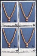 CYPRUS  CHYPRE  1983      Bloc  X  4  Neuf    VALEUR   1 C - Otros