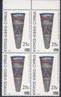 CYPRUS  CHYPRE  1983      Bloc  X  4  Neuf    VALEUR   25  C - Otros