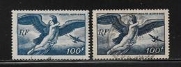 FRANCE  ( FRPA - 141 )  1946  N° YVERT ET TELLIER  N° 18/18a - 1927-1959 Usati