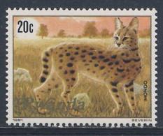 Ruanda Rwanda 1981 Mi 1119 YT 1000 SG 1049 ** Leptailurus Serval / Felis Serval : Serval - Carnivorous Animal - Felini