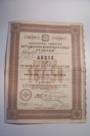 ACTION DE QUATRE VINGT SEPT ROUBLES - ( 500frs )  -  FABRIQUE DE CIMENT-PORTLAND   ( 1898 ) - Rusia