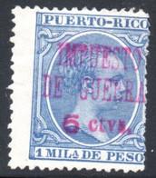 IMPOT DE GUERRE YT 14  NEUF SANS GOMME - Puerto Rico