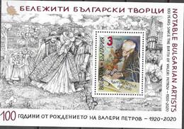 BULGARIA, 2020, MNH, VALERI PETROV,POETS, PLAYWRIGHTS, S/SHEET - Writers