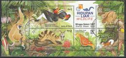 Malaisie 1996 Bloc Oblitéré Wildlife Malaysia Cancelled S/S Hornbill Monkey Butterfly Civet - Malaysia (1964-...)