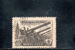 RUSSIE 1945 O - Oblitérés