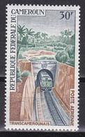 Md_ Kamerun Cameroun 1968 - Mi.Nr. 538 - Postfrisch MNH - Eisenbahnen Railways - Trains
