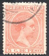YT 94  OBLITERE - Puerto Rico