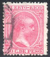 YT 83  OBLITERE - Puerto Rico