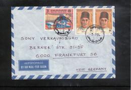 Libya Interesting Airmail Letter - Libia