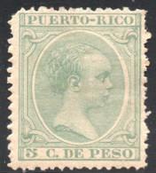 YT 110  NEUF* COTE 7.50 € - Puerto Rico