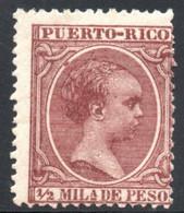 YT 102  NEUF* - Puerto Rico