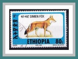 (1567) Äthiopien 1994 O Used/gestempelt (A-7-33) - Ethiopia