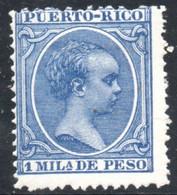YT 103  NEUF* SANS GOMME - Puerto Rico