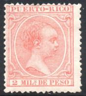 YT 104  NEUF* - Puerto Rico