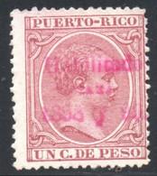 YT 155  NEUF* SANS GOMME COTE 3.25 € - Puerto Rico