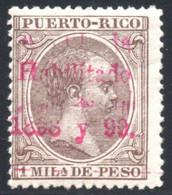 YT 152  NEUF* - Puerto Rico