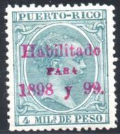 YT 160  NEUF* COTE 10 € - Puerto Rico