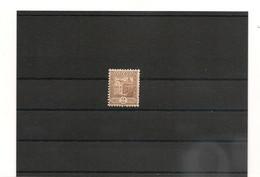ANDORRE ESPAGNE  ANNÉE 1929/37 N° Y/T : 15B CÔTE : 12,00 € - Unused Stamps