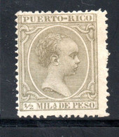 YT 86  NEUF* SANS GOMME - Puerto Rico