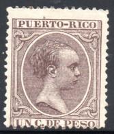 YT 106  NEUF* SANS GOMME - Puerto Rico