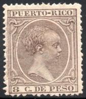 YT 112  NEUF* COTE 15 € - Puerto Rico