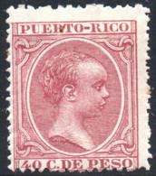 YT 114  NEUF* COTE 10 € - Puerto Rico