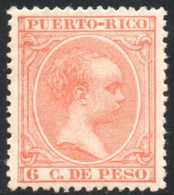 YT 111  NEUF* - Puerto Rico