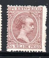 YT 1102 NEUF* SANS GOMME - Puerto Rico