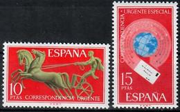 1971 Alegorias Ed 2041-2 / Sc E26-27 / YT 36-37 / Mi 1936-7 Nuovo / MNH  / Neuf / Postfrisch - Correo Urgente