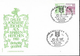 1980 Allem. Fed. Deutschland  Mi 1038 / 1028 DU FDC Unten  Geschnitten  Burgen Und Schlösser - FDC: Sobres